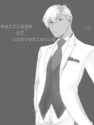 marriage of convenience【降谷零】 - 占い