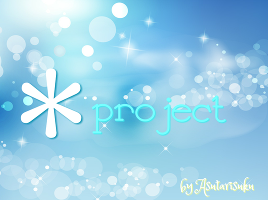 【募集企画】*project - 占い