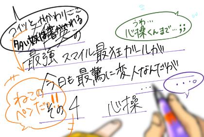 【ヒロアカ】雄英の最強スマイル最狂ガールは今日も最驚に変人なんだが… その4!【愛され】 - 占い